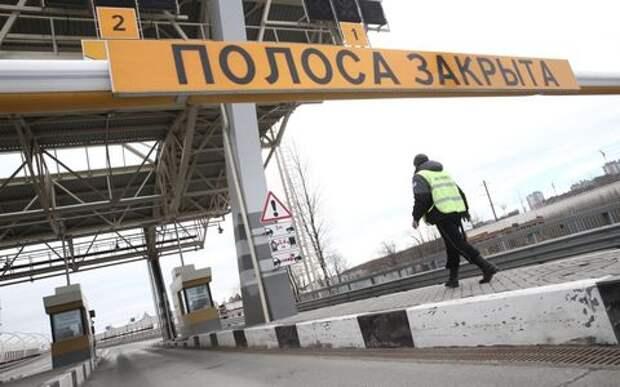Любая автодорога в России может стать платной