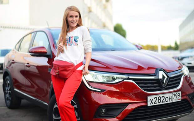 Тест-драйв с доставкой на дом: к вам едет Renault Arkana!