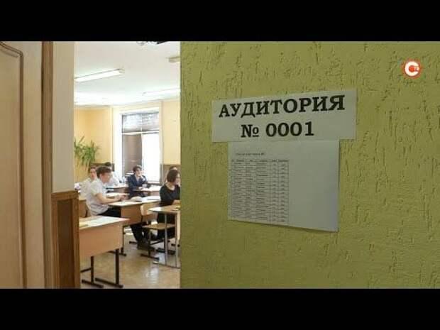 Школьники написали итоговое сочинение по русскому языку (СЮЖЕТ)