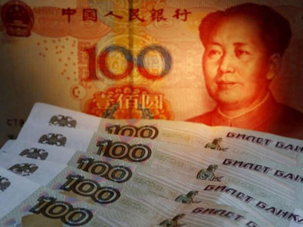 Китай начал переход на рубль