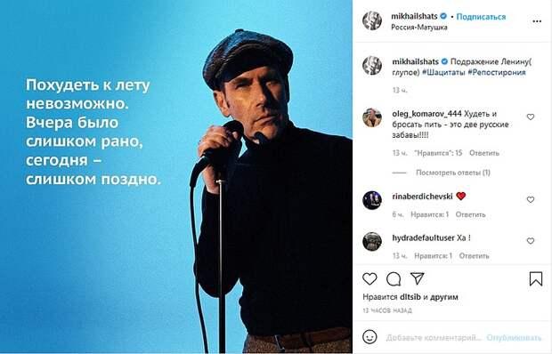 Группа «Агата Кристи» спасла жизнь комику Михаилу Шацу, когда его чуть не расстреляла охрана пьяного олигарха на корпоративе в Крыму