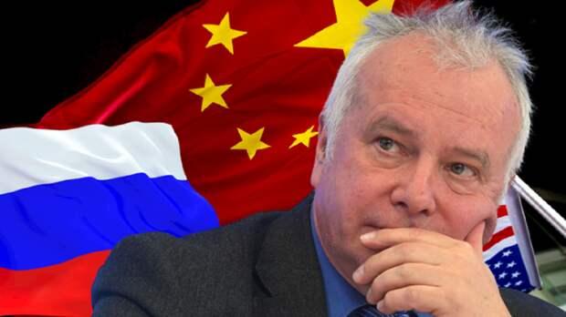 Рар: угрозы Байдена в адрес России и Китая обернутся новым союзом против Запада