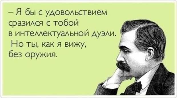 http://www.bugaga.ru/uploads/posts/2012-08/1345451492_korotkie-anekdoty.jpg