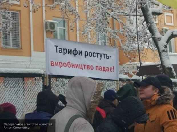 Конфликт Киева и Москвы обходится карману украинца все дороже