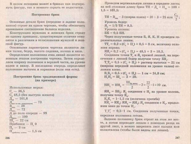 OFaZUiR2fjo (700x528, 339Kb)