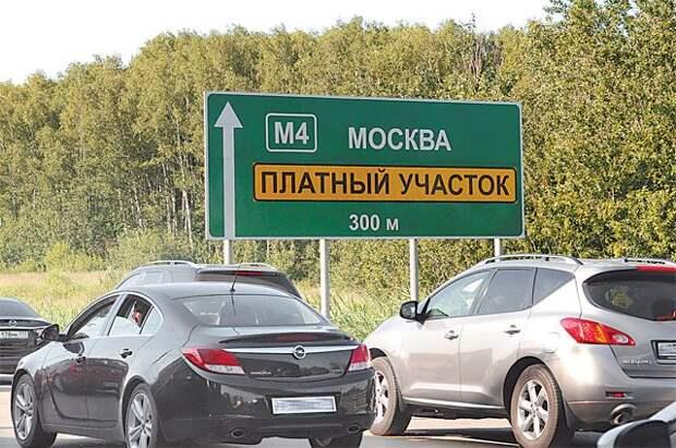 В СФ рассказали, на каких дорогах можно поднять порог скорости до 150 км/ч