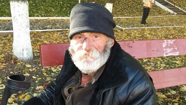 В Подольске разыскивают родственников пенсионера, потерявшего память после избиения