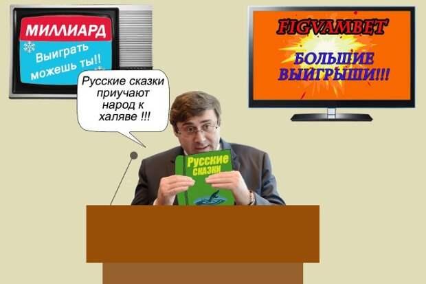 Зампред ЦБ РФ Сергей Швецов: русские сказки формируют у населения веру в легкую наживу