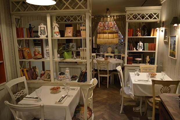 Ресторан «Мари Vanna»