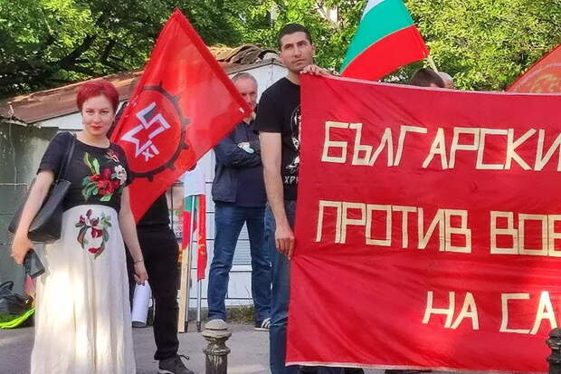 Как Болгария превратилась в страну профессиональных русофобов