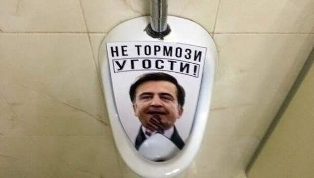 Фотографии Саакашвили украсили унитазы туалетов Одессы. Видео