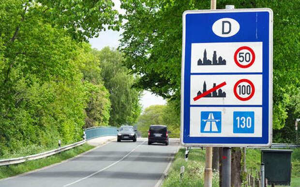Как вы там ездите: 65% британцев не понимают европейские знаки