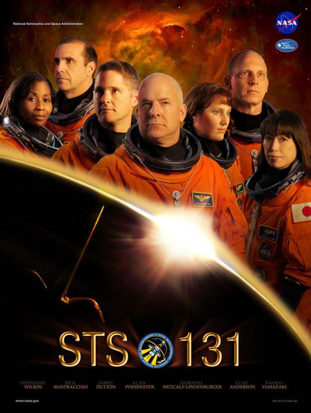 НАСА создает потрясающие постеры к каждой миссии астронавтов
