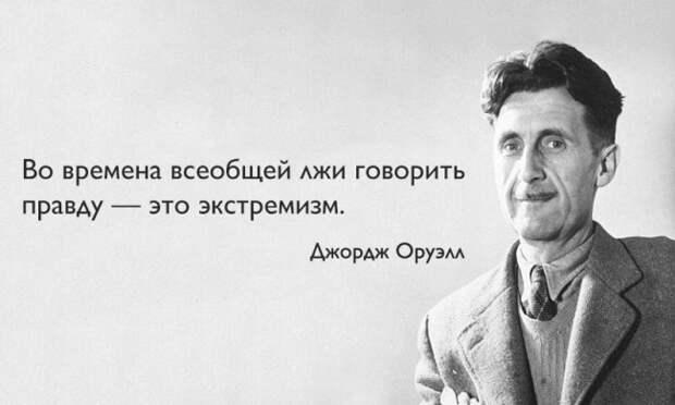 Сверхразум украинцев