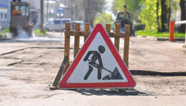 Жители Дубровицкого до 28 октября могут отправить предложения по ремонту дорог
