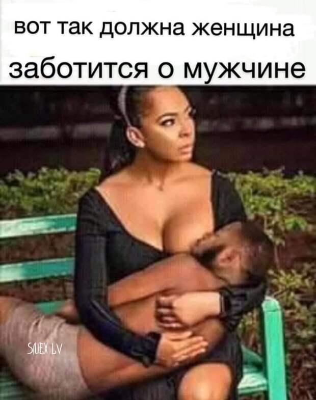 Жена: – Я совсем не растолстела...