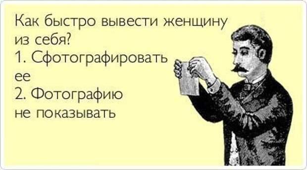 Тщательно выбирайте, с кем праздновать Новый Год... Улыбнемся)))