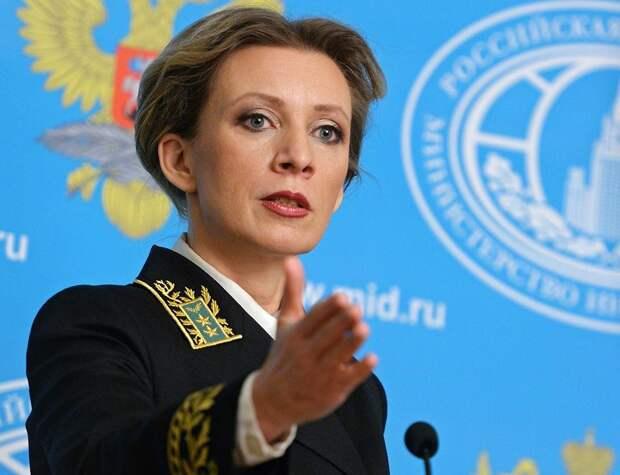 Захарова жестко ответила Британии на фейк о «ядерной бомбе в Крыму»