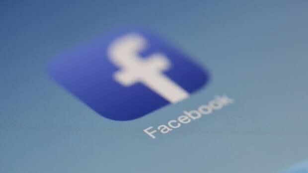 Facebook оштрафовали на 6 млн рублей за отказ удалять запрещенный в России контент
