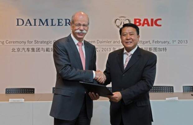 Подписание договора о сотрудничестве между Daimler и BAIC