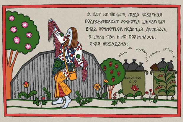 Энциклопедия модных луков от Pics.ru