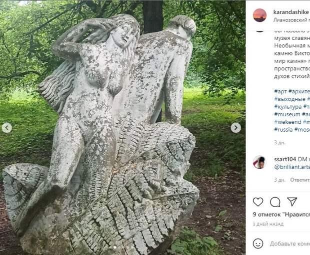 Интернет-пользователи не поддержали идею о реставрации скульптур возле музея Васильева