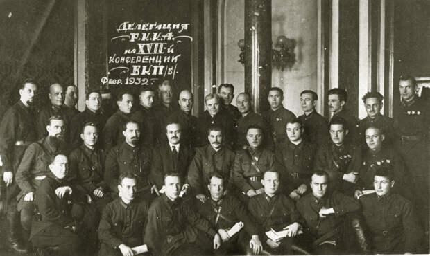 Делегация РККА. февраль 1932 г.