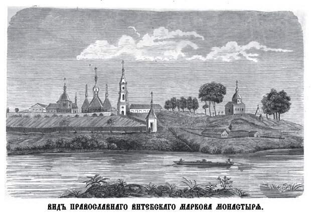 Свято-Троцкий Марков монастырь