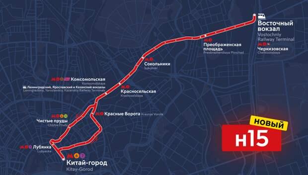 Город не засыпает: как работают ночные автобусы в Москве