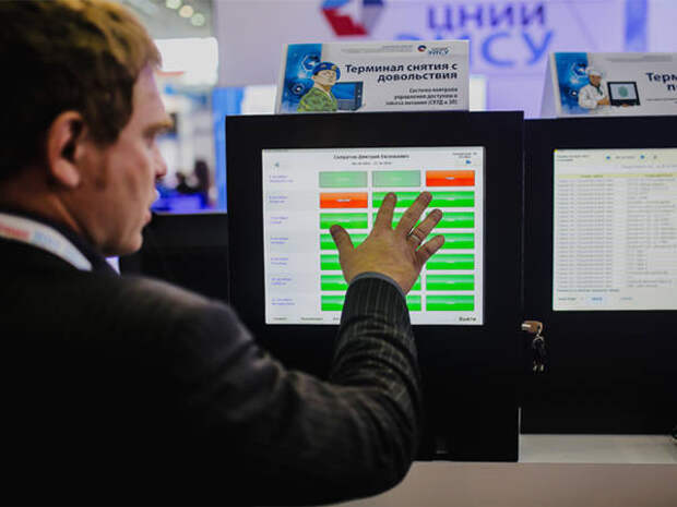 Центр компетенций по разработке российского ПО
