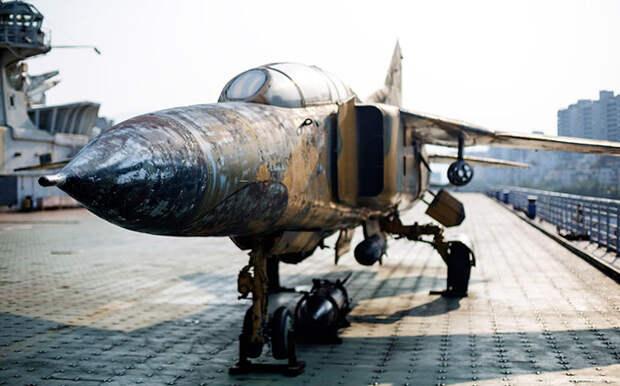 Авианосец «Минск»