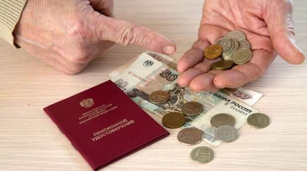 В феврале некоторые пенсионеры получат прибавку к пенсии