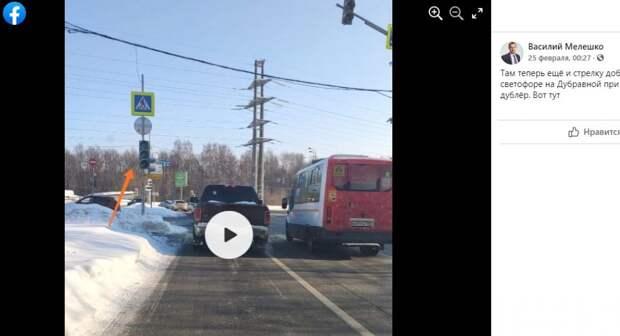 Жители Митина обсудили в социальных сетях тонкости работы светофора на Дубравной