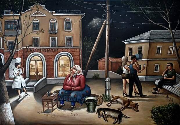 AngelaJerich15 Путешествие в СССР: картины художницы Анжелы Джерих
