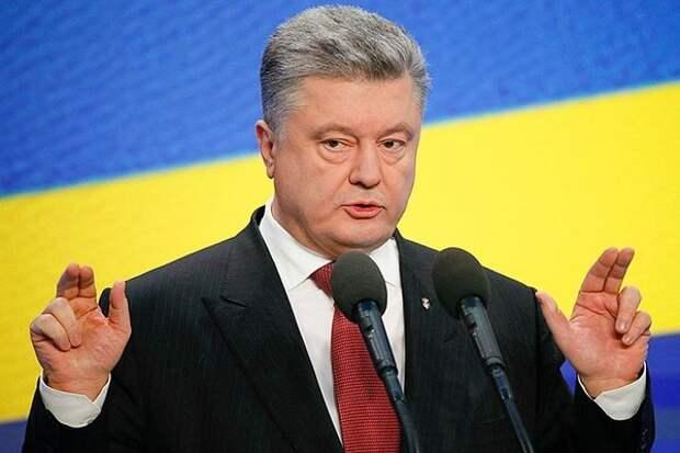П. Порошенко, фото с сайта social.nahnews.org