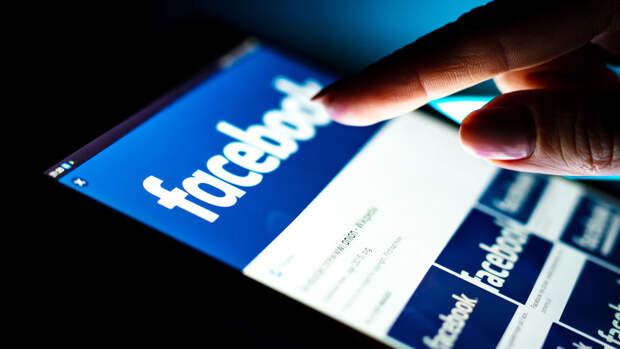 Пользователей предупредили о масштабной атаке на Facebook Messenger