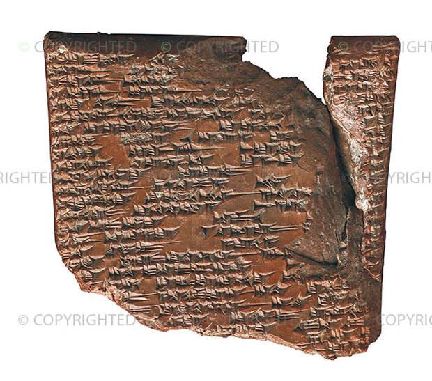 Глиняная табличка с текстом Энумы Элиш