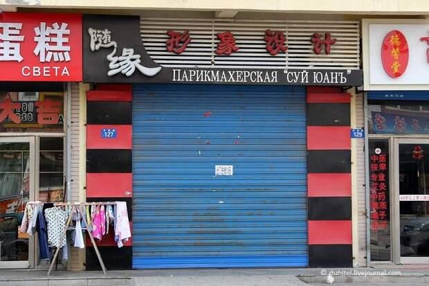 chinasigns20 Великой китайских вывески пост