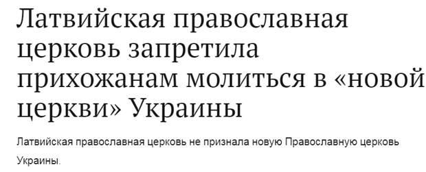 Прибалты разочарованы в «европейском пути», оглядываясь на «сильную Россию»