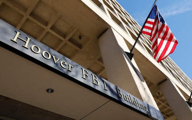 Как ФБР использует туристическую компанию стоимостью $2 млрд для слежки