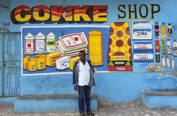 Яркие фасады зданий в Сомали
