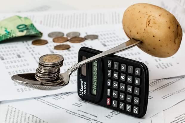 Инфляция в Удмуртии не превысила среднюю в ПФО и России