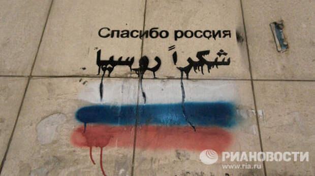 ПЛАТОН БЕСЕДИН: готова ли Россия к войне?