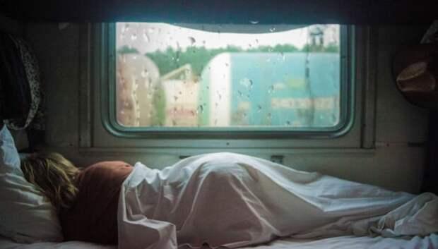8 ритуалов и традиций в пассажирских поездах, которые вы должны узнать перед поездкой