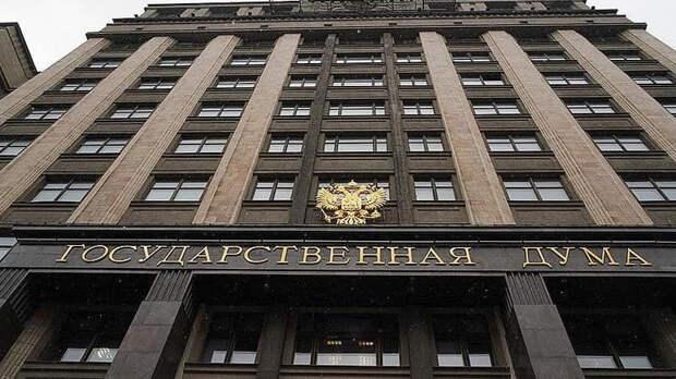 Госдума одобрила отмену дня тишины перед выборами