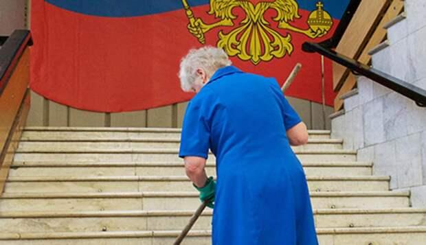 Стало известно, почему большинство россиян никогда не увидит зарплату выше 27 тысяч рублей
