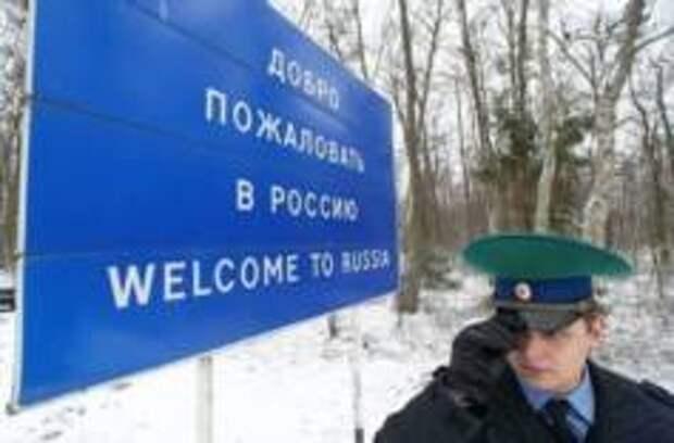 Поездки внутри России в этом году «серьезно удешевят»