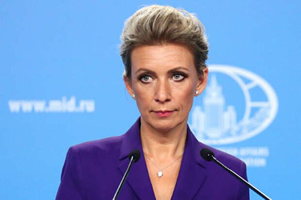 Захарова сообщила о возвращении ноты протеста Украине по поводу визита Лаврова в Крым