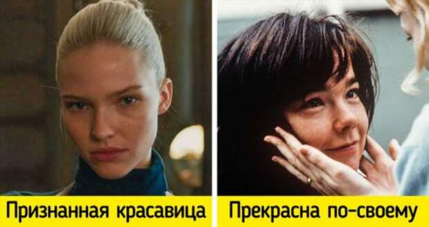 Посмотрите, как великие режиссеры современности изображают на экране женщин
