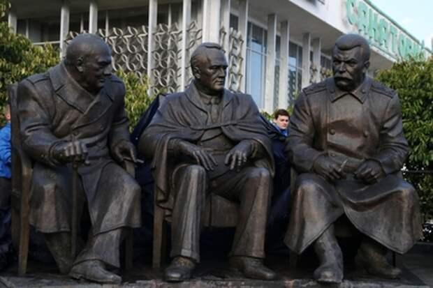 Памятник участникам антигитлеровской коалиции в Ялте